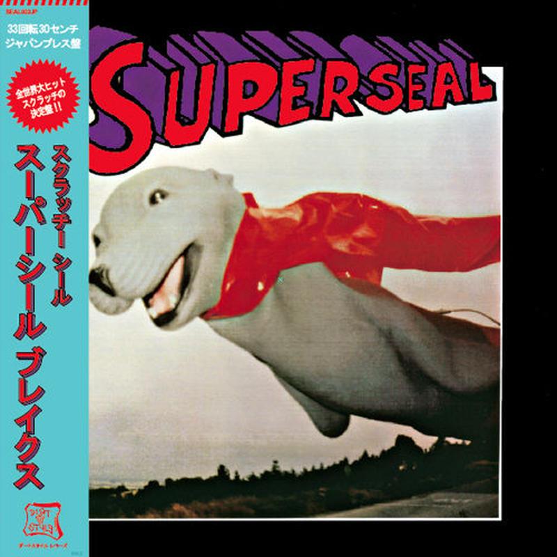 """Skratchy Seal (DJ QBert) - Super Seal Breaks JPN 12"""" レコード バトルブレイクス"""