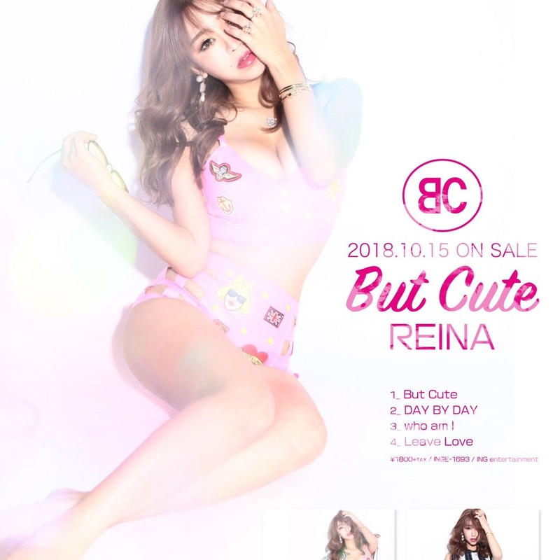 REINA 2nd SINGLE「But Cute」