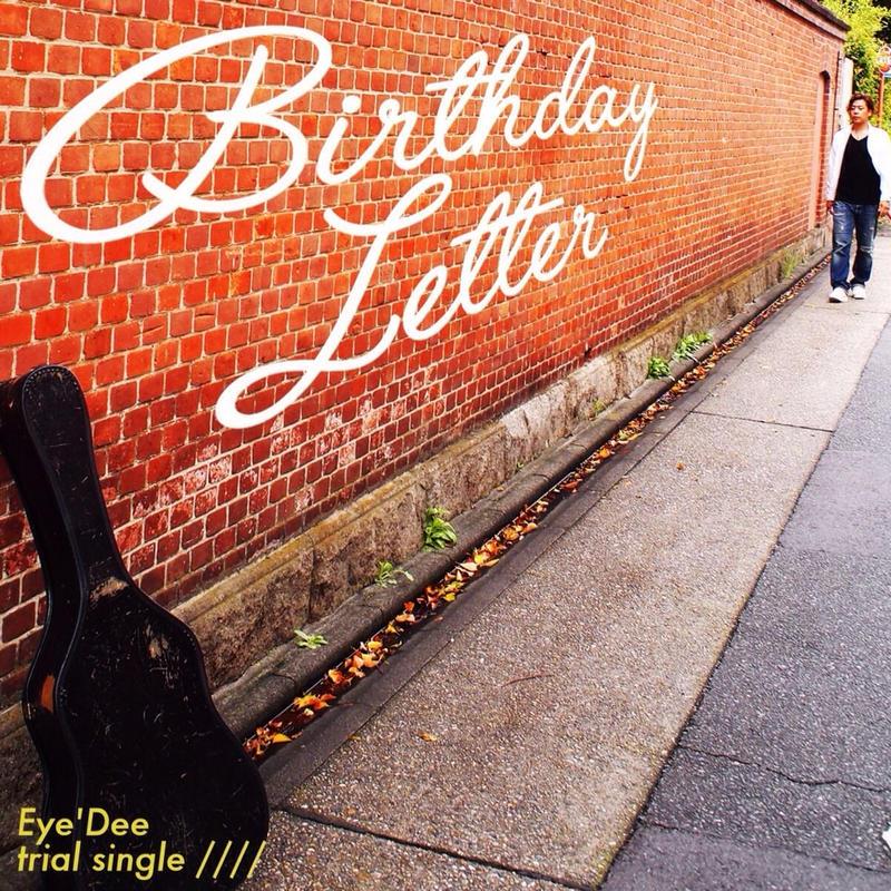 Eye'Dee /Trial Single 4-初回限定盤-