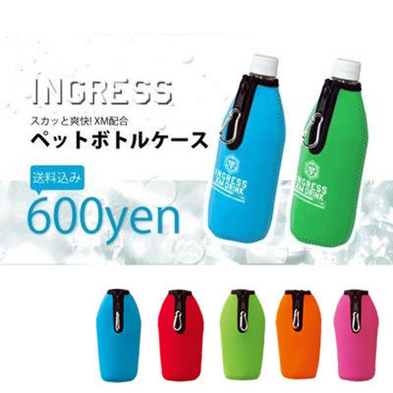 500ml PETボトル用 ソフトラバーケース