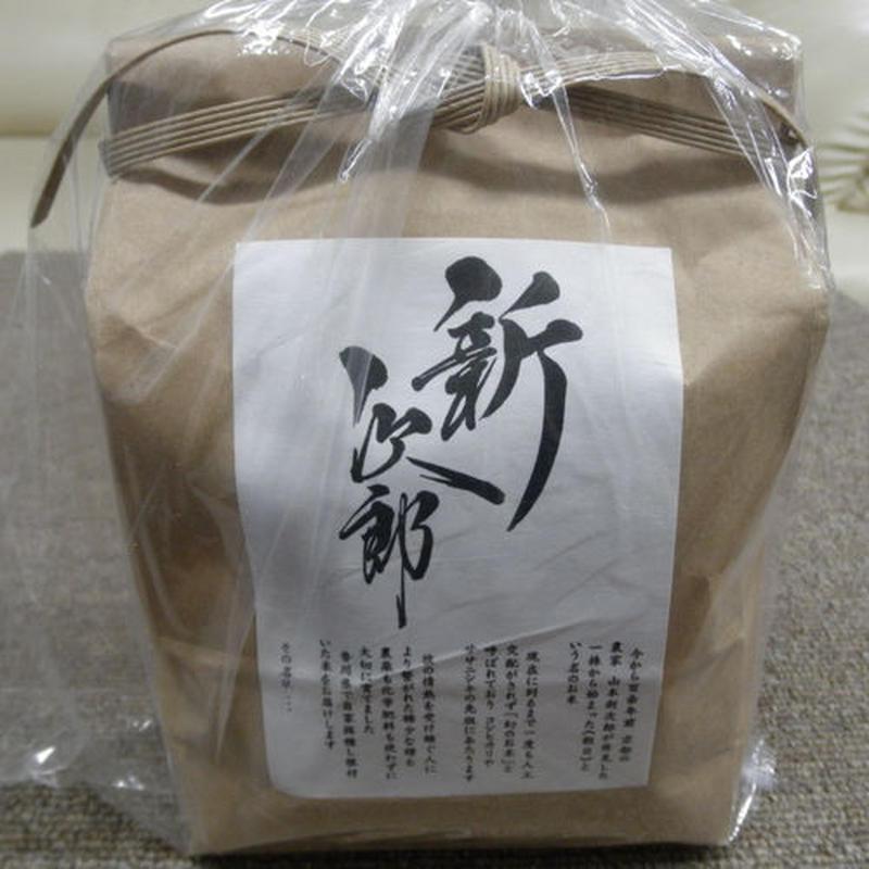 うるち玄米(新次郎) 1kg