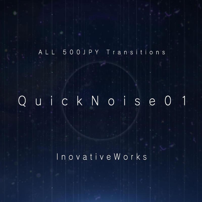 QuickNoise01