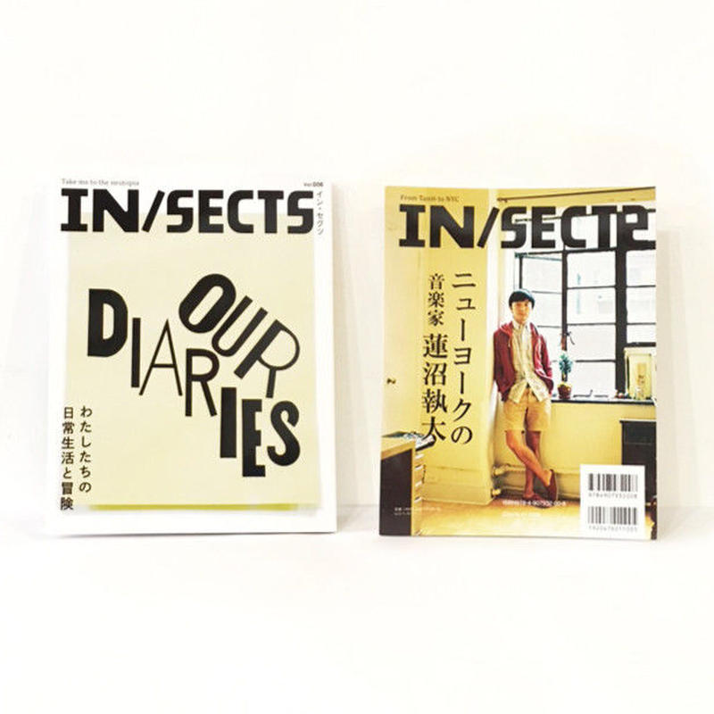 "『IN/SECTS』Vol. 06 特集  "" 日記 ""  わたしたちの日常生活と冒険"