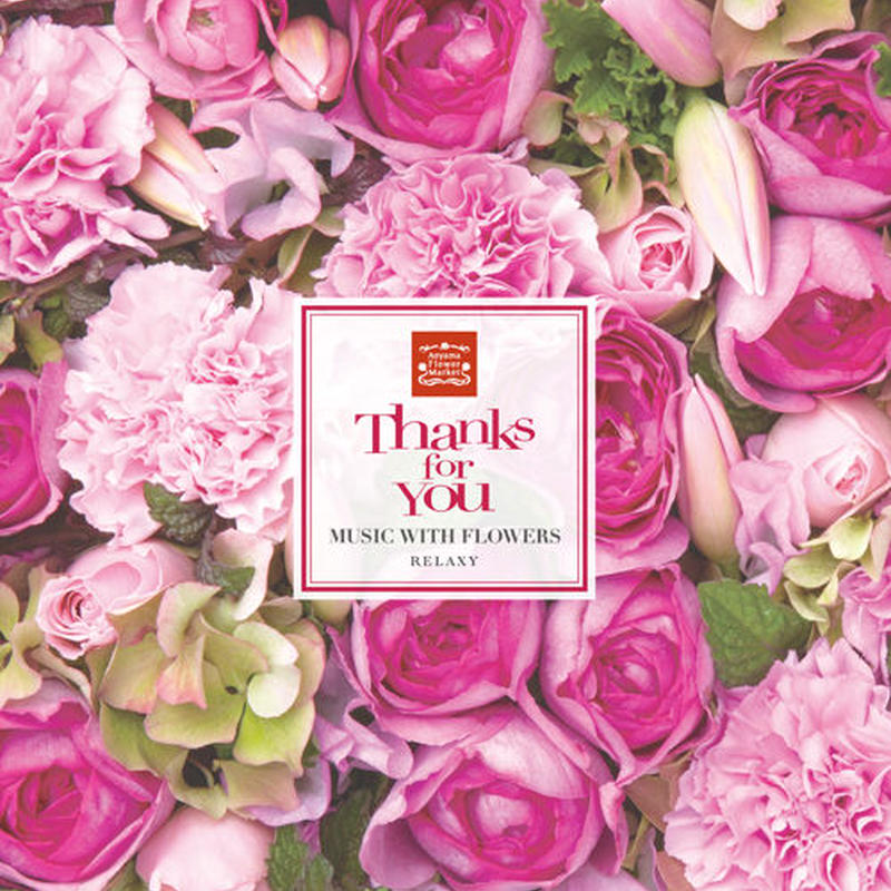 Thanks For You -music with flowers-