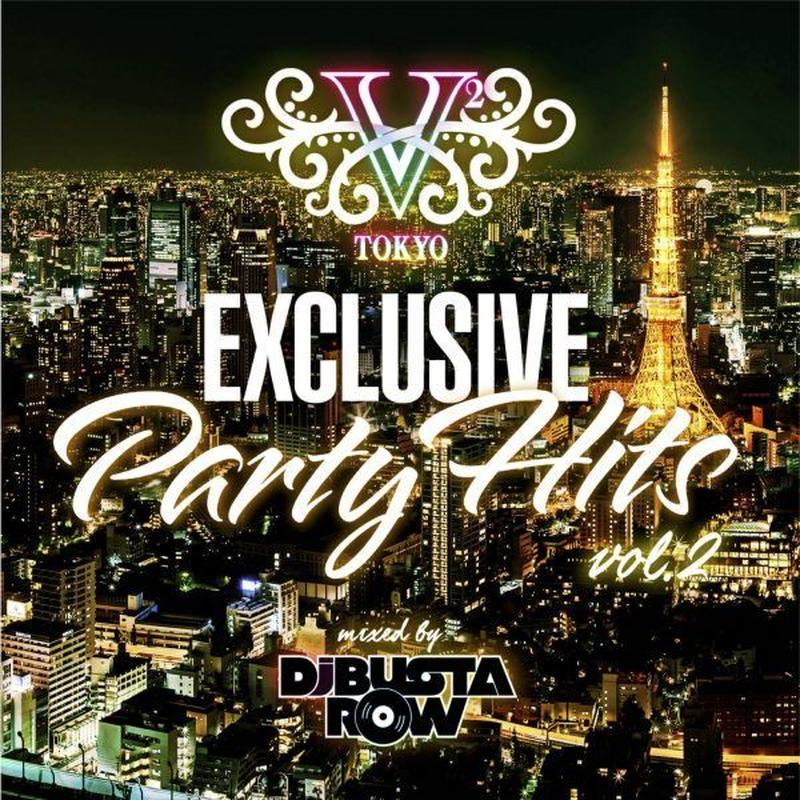V2 TOKYO EXCLUSIVE PARTY HITS vol.2
