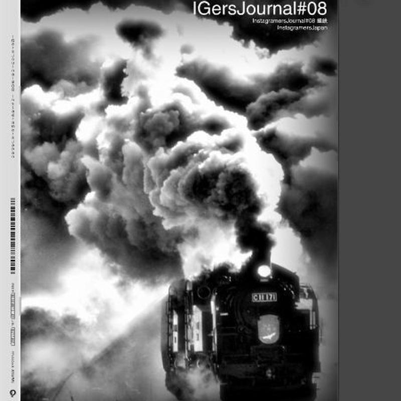 IGersJournal#08 撮鉄
