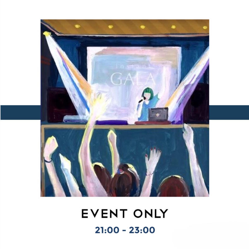 【第2部】イベントチケット