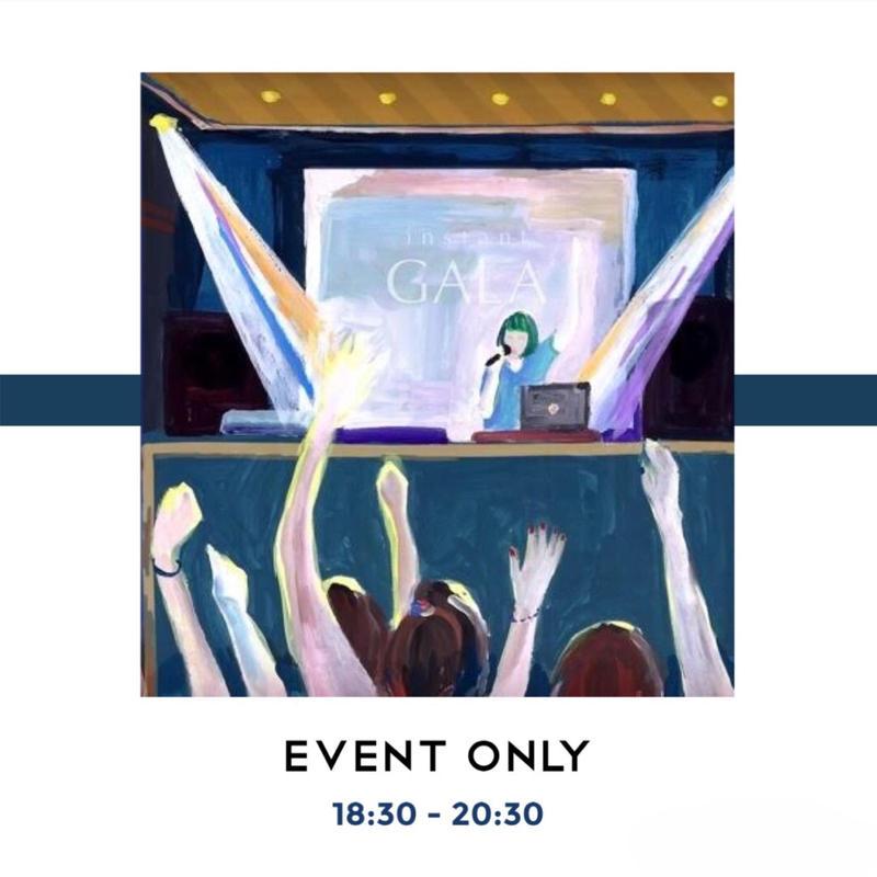 【第1部】イベントチケット