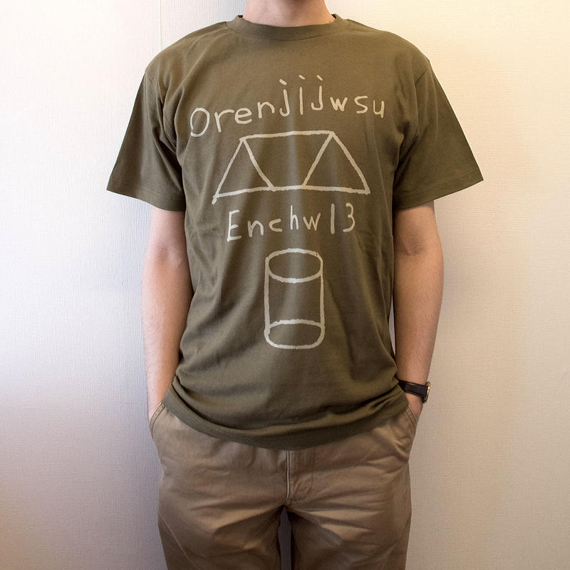 オレンヂヂュースと円柱Tシャツ(オリーブ S/M/L)