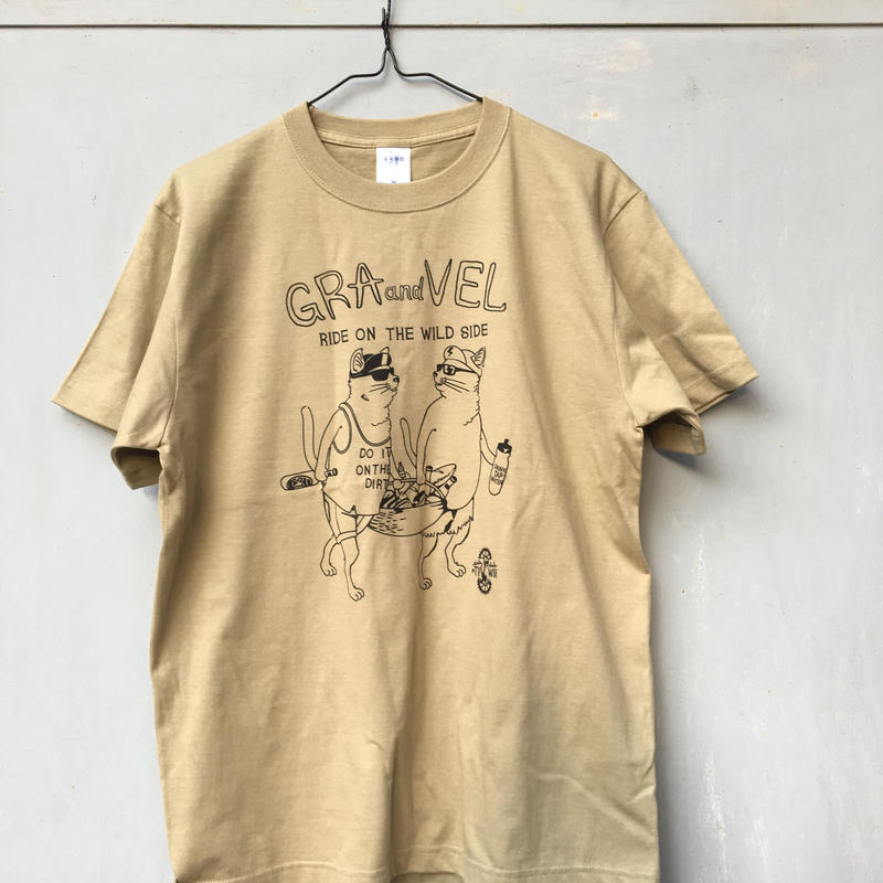 グラとベル(サンドカーキ)