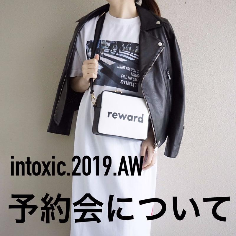 intoxic. 2019AW  予約について