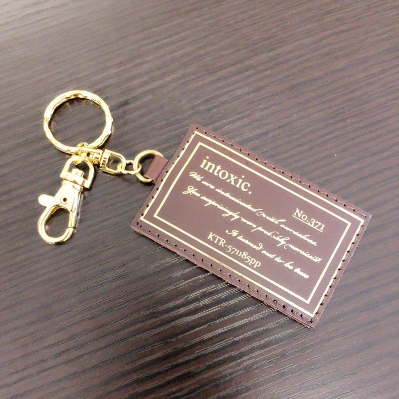 key chain genuine leather coffee