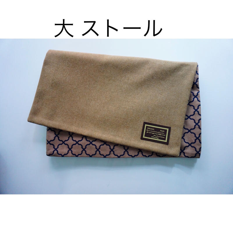 【online store 限定】big stole melton caramel flower tiles beige