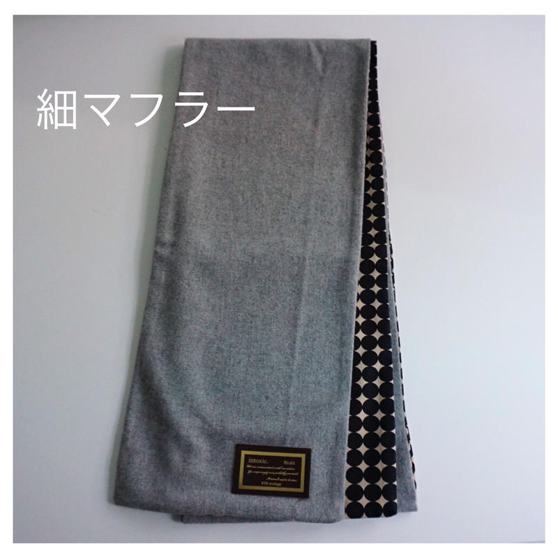 【online store 限定】long scarf melton silver grey dots black