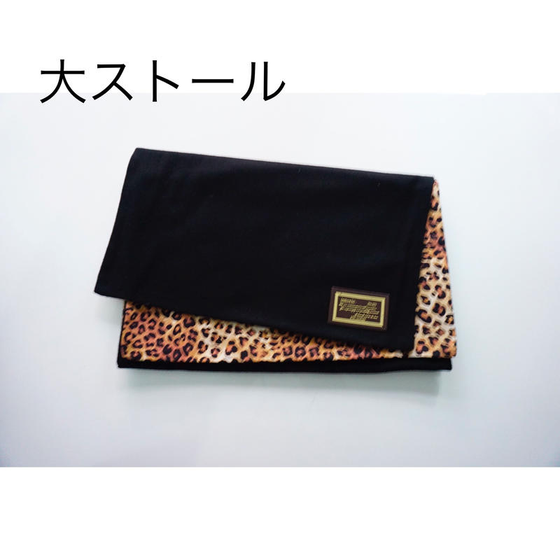 【online store 限定】big stole  beaver black original leopard