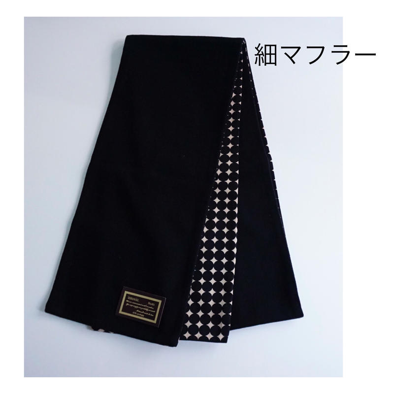 【online store 限定】long scarf  beaver black dots black