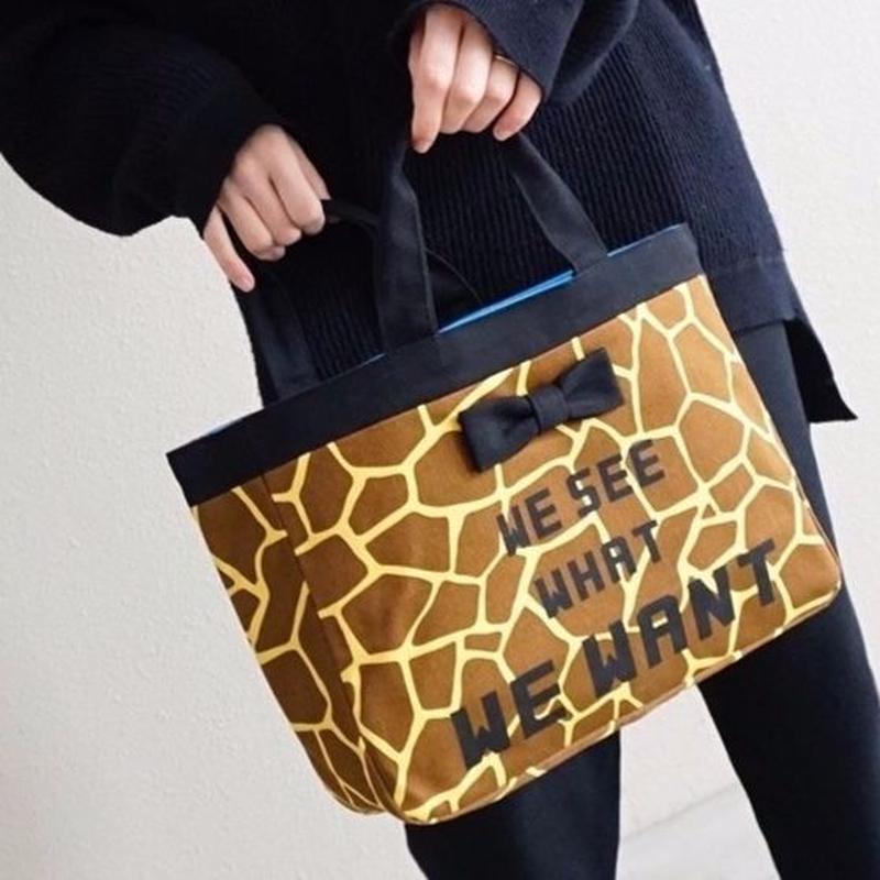 準備中 town mini giraffe logotip