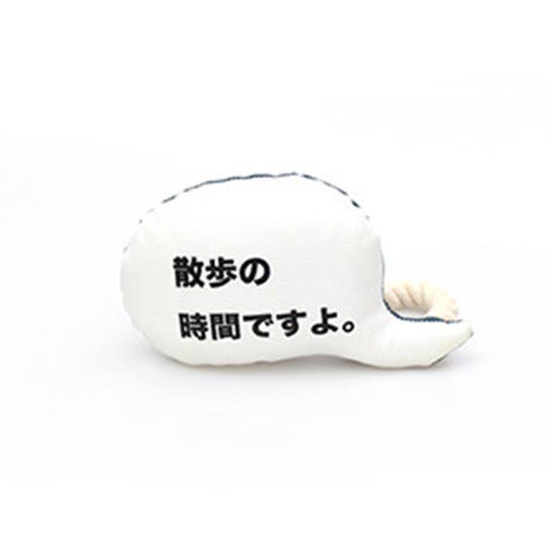 MANDARINE BROTHERS 犬のおもちゃ(MESSAGE ROPE TOY 2)