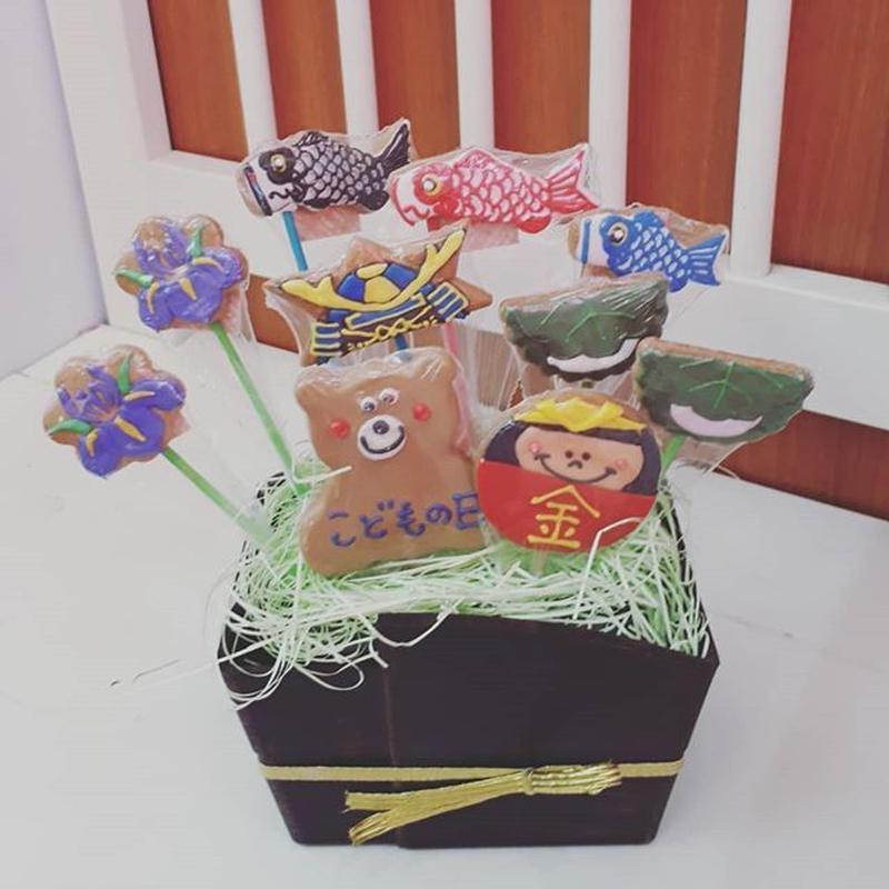 こどもの日の食べられるクッキーブーケ 【4月中にお届けします 初節句 端午の節句 こいのぼり】
