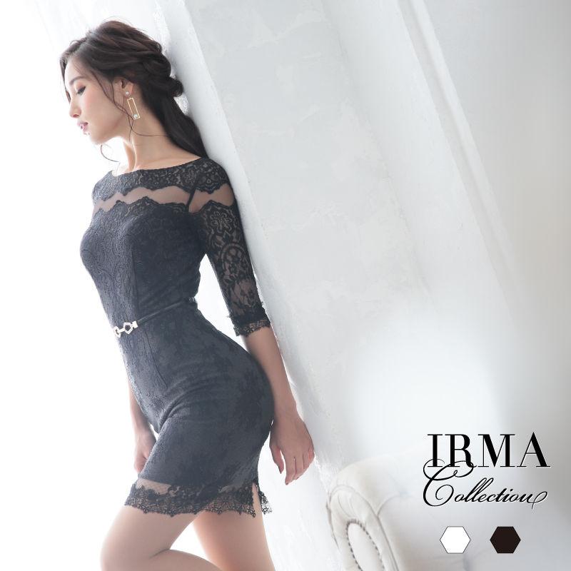 【IRMA】ラメレース/ベルト付OP【85314】