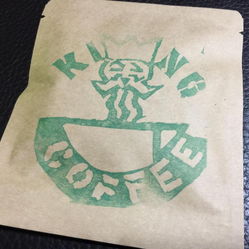キングコーヒー(キリマンジャロ)10g