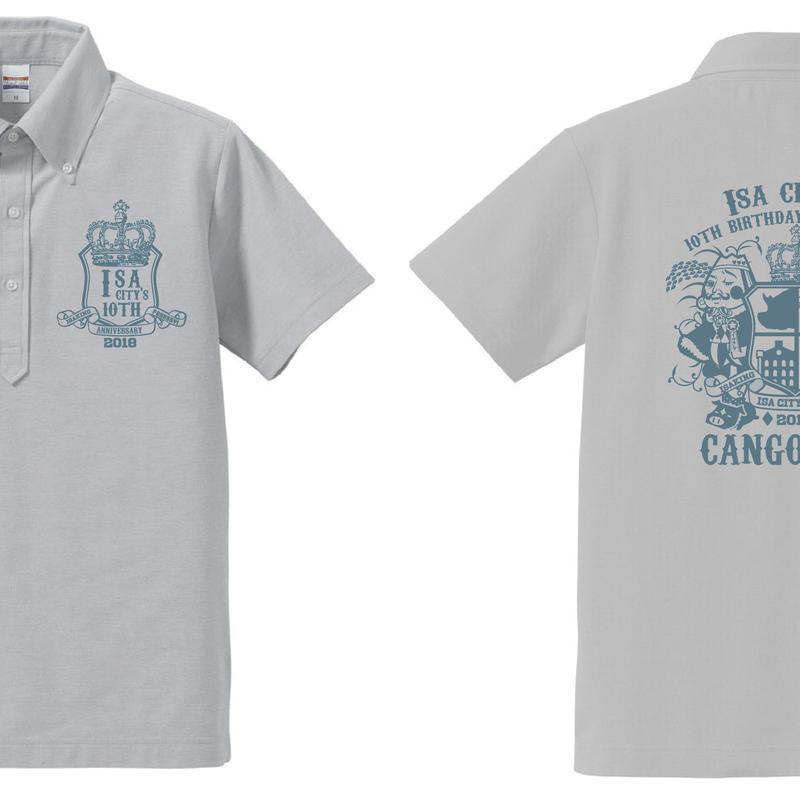 【西日本豪雨災害復興支援企画】イーサキング×ふなっしー伊佐市10周年記念 ポロシャツ