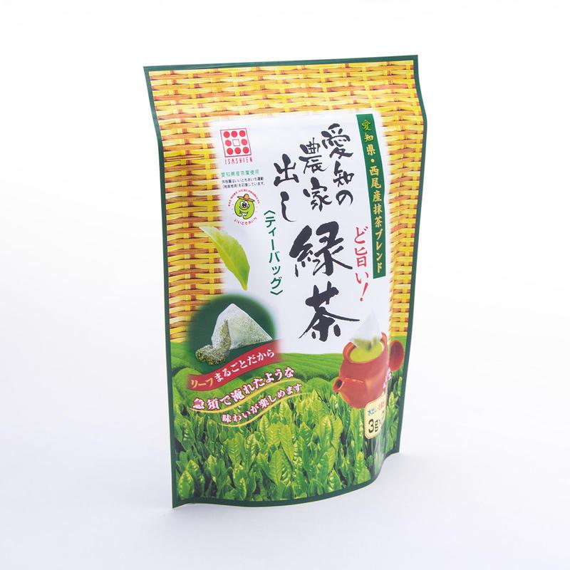 愛知産農家出し緑茶ティーバッグ(3g×20p)