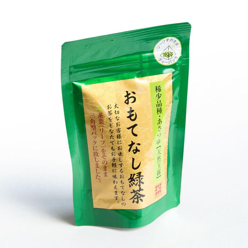 おもてなし緑茶(3g×10p)