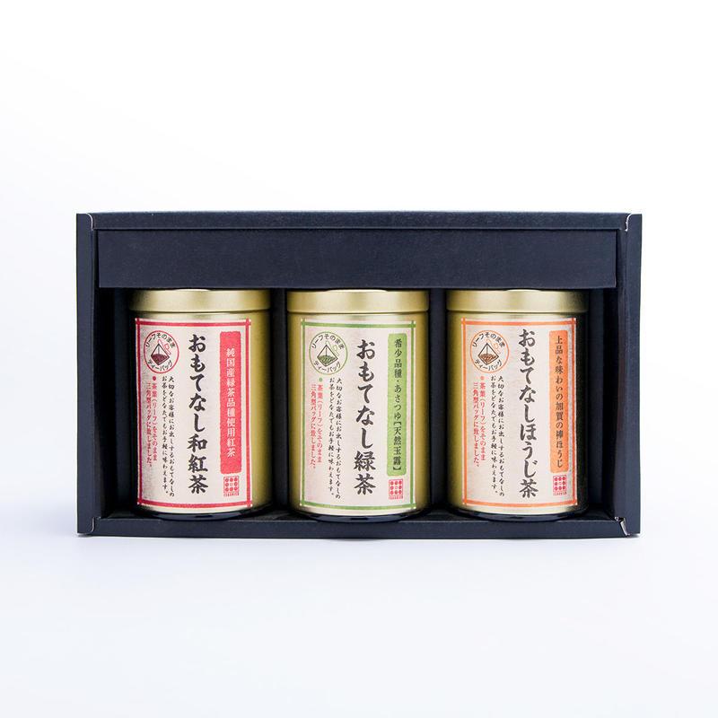 茶缶入りおもてなし茶プレミアムティーバッグ3種セット