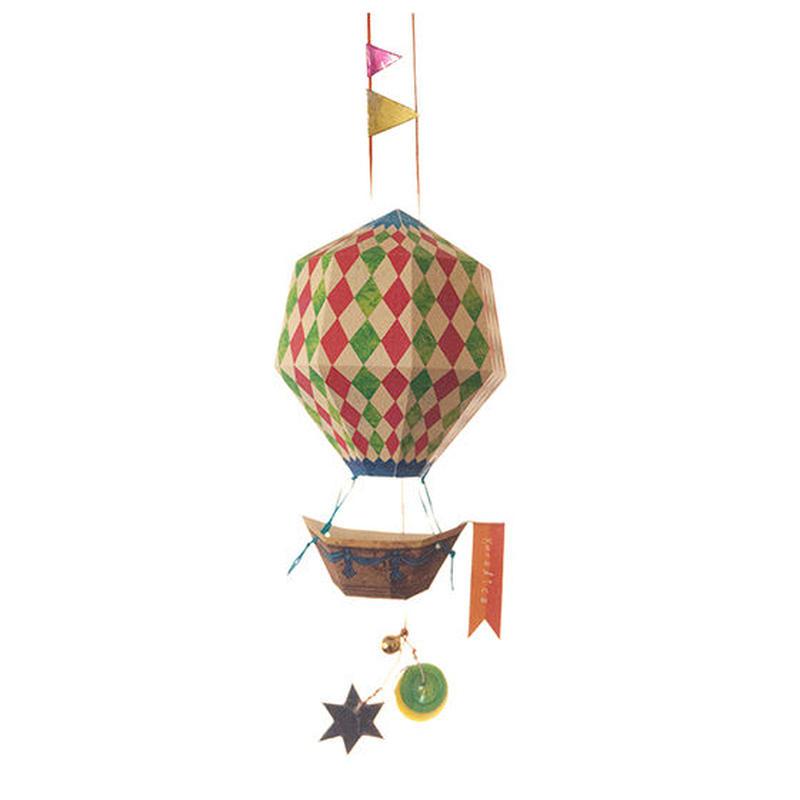 Go ballooning!! [A-1]