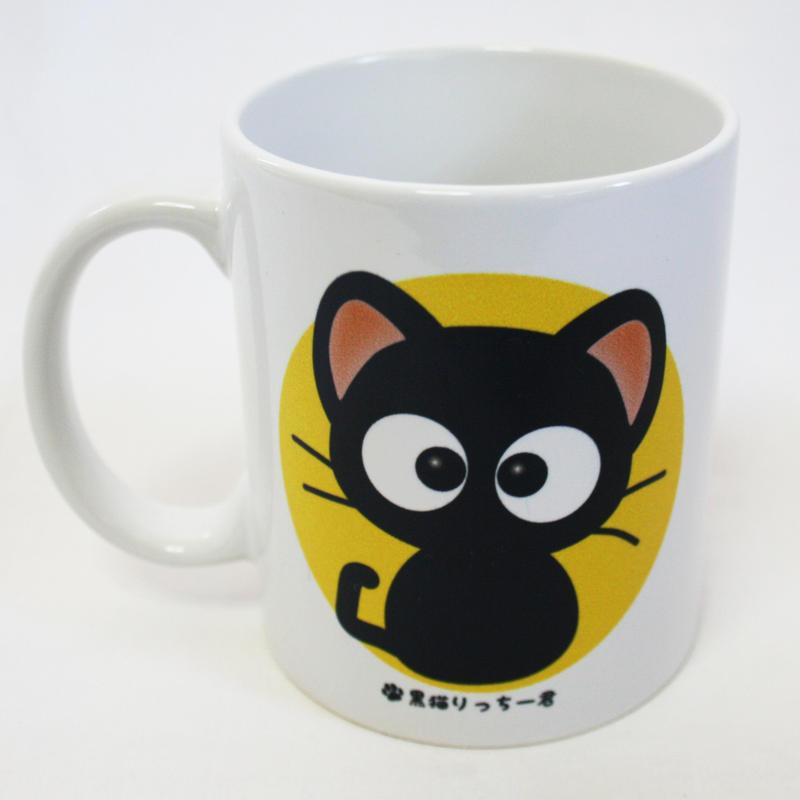 黒猫りっりー君マグカップ