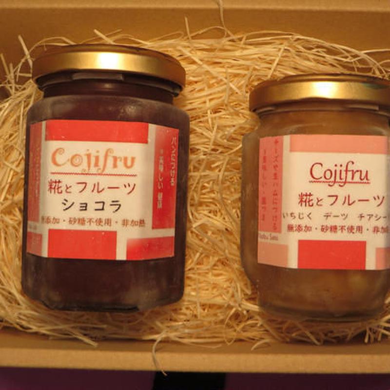【GIFT BOX 01】こじふるイチジク & こじふるショコラ