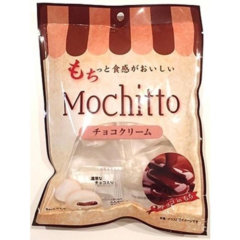Mochitto チョコクリーム