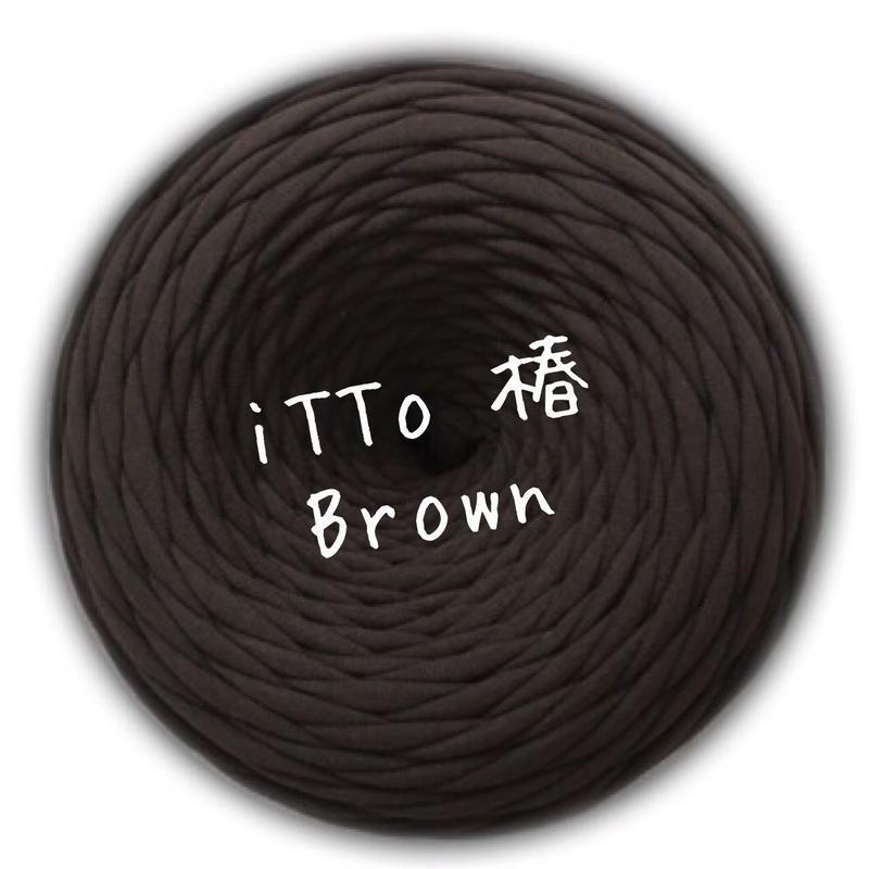 iTTo 椿 Brown