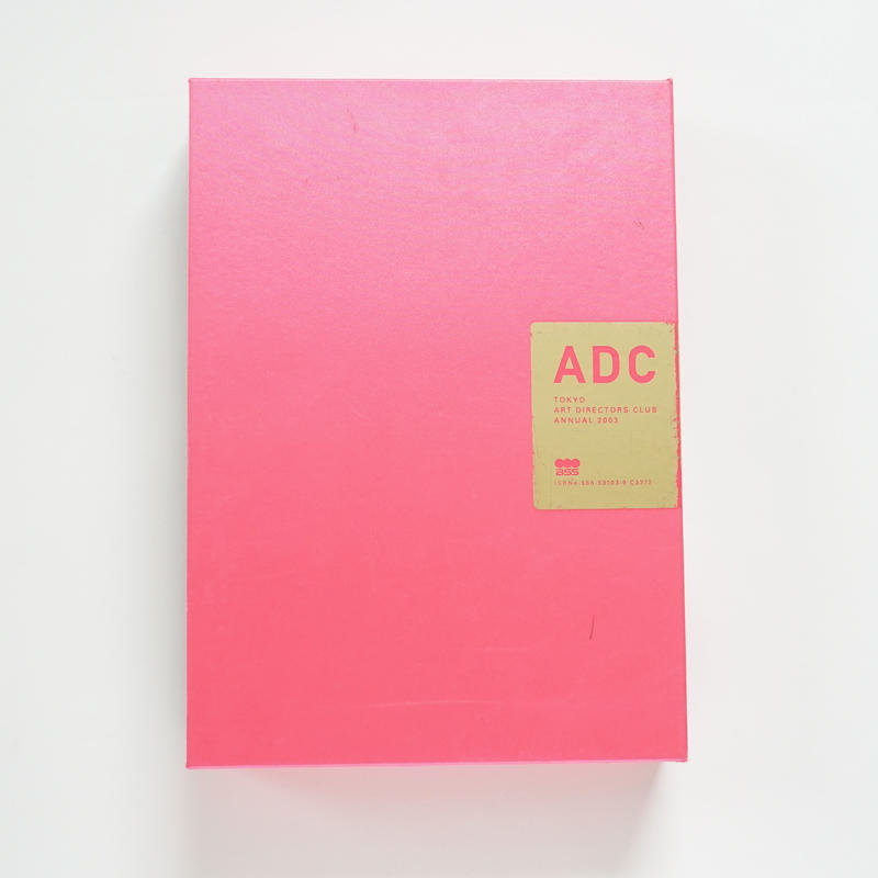 TOKYO ART DIRECTORS CLUB ANNUAL 2003