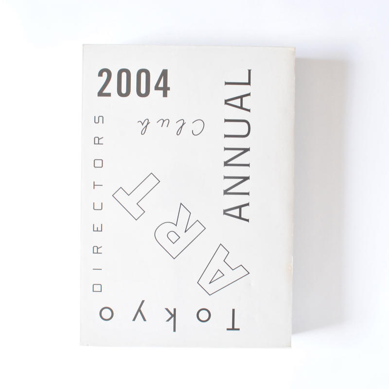 TOKYO ART DIRECTORS CLUB ANNUAL 2004 【未開封品】