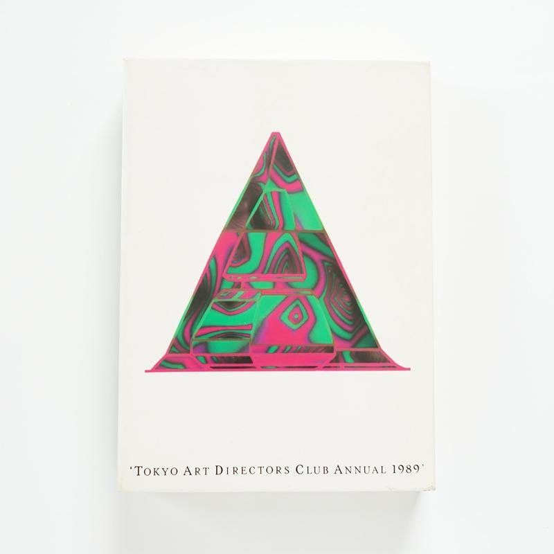 TOKYO ART DIRECTORS CLUB ANNUAL 1989