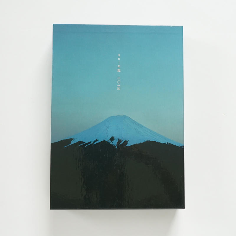 TOKYO COPYWRITERS  CLUB コピー年鑑  2014