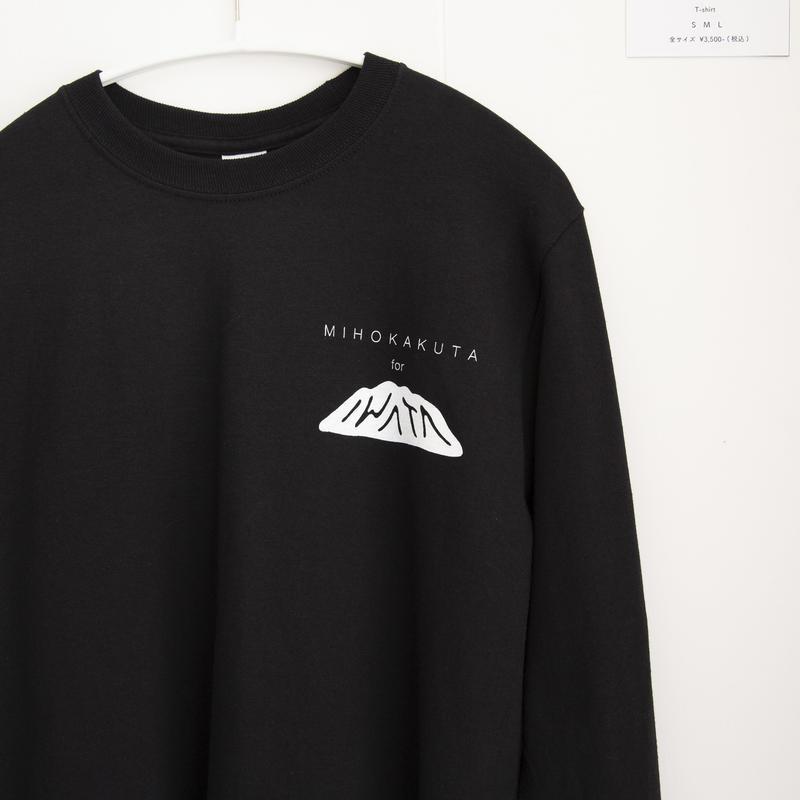 Miho Kakuta collaboration LONG T-shirt