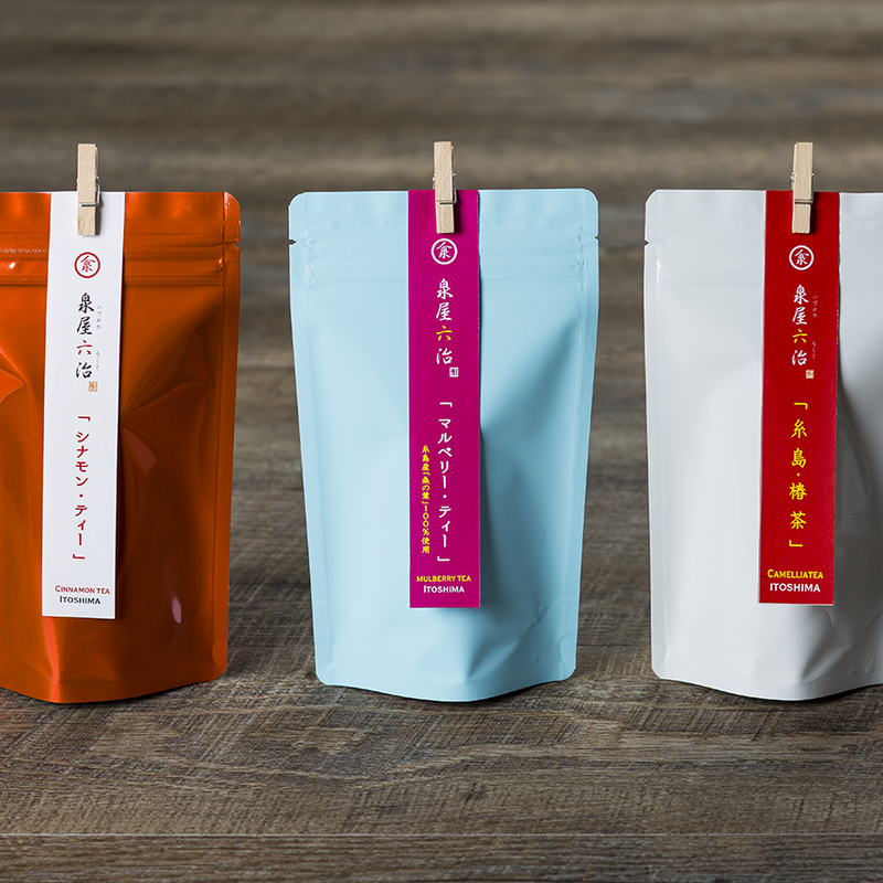 シナモンティー、マルベリーティー、糸島・椿茶のセット