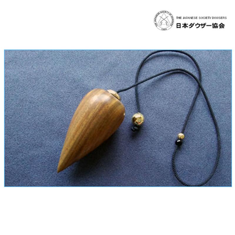 木製 pendulum(パージペンデュラム)
