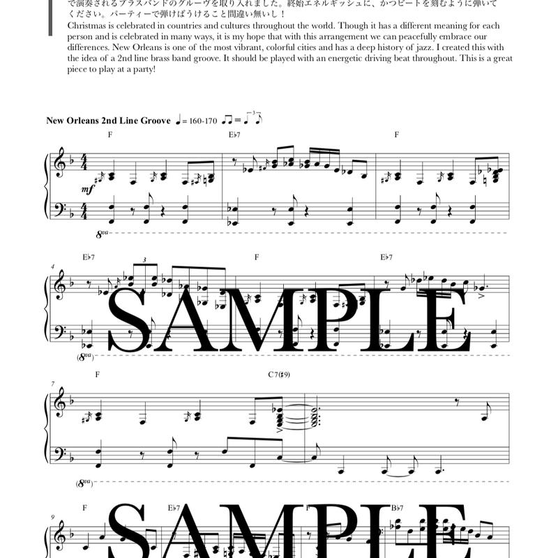 ジングル・ベル『ニューオリンズ』PDF
