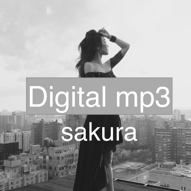 デジタル音源 Sakura 1曲mp3