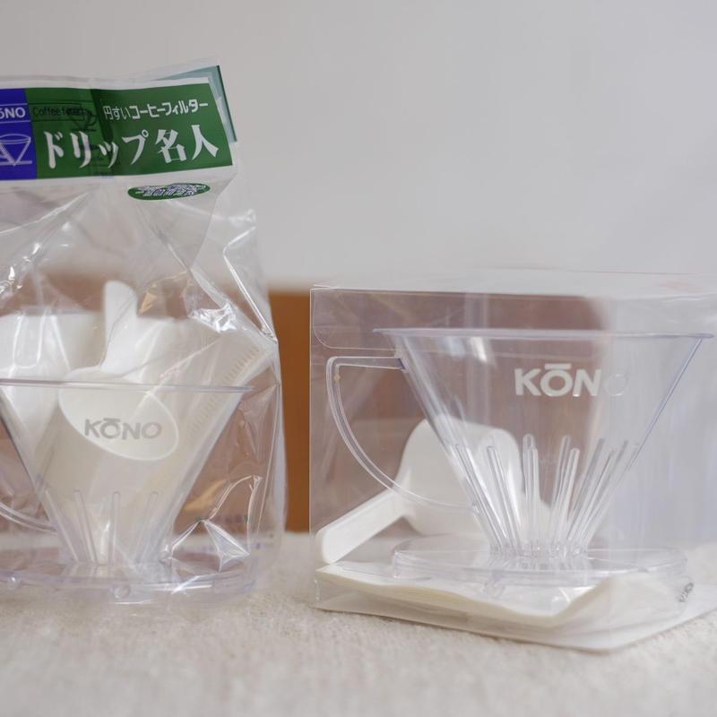 KONOドリップ名人セット [1〜2人用]