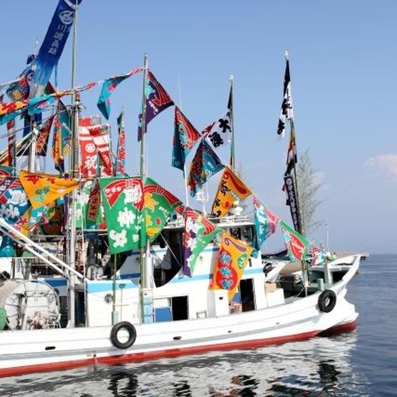 Be a fisherman in Hakodate, Hokkaido(Guide 6H)