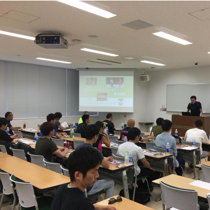 【8/25】日本ランニング協会認定ウォーキングアドバイザー養成講座