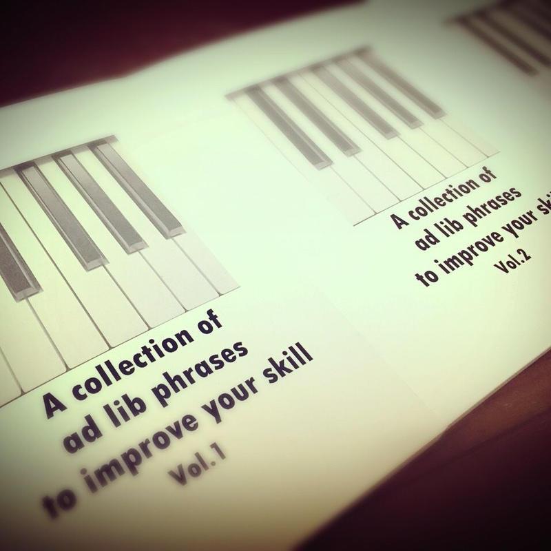 ジャズピアノの練習法