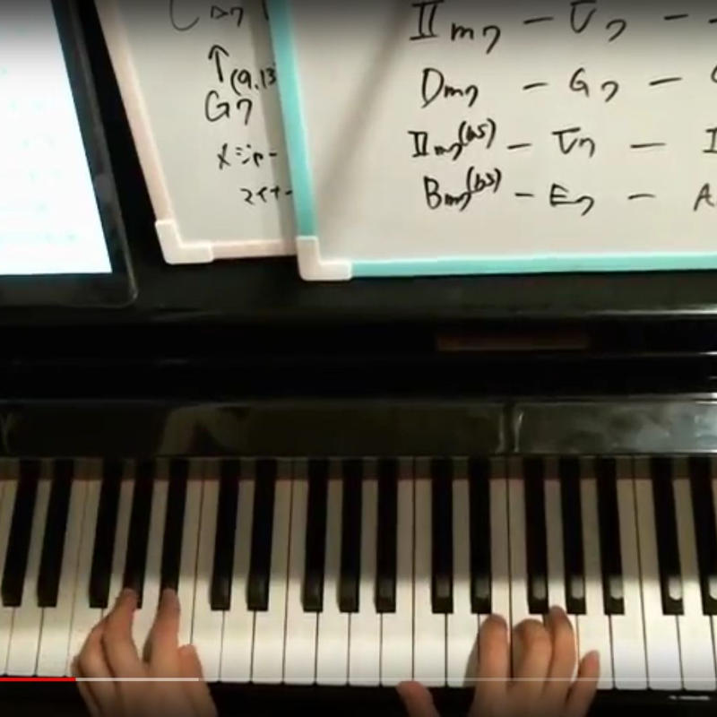 ジャズピアノのはじめかた つづけかた バックナンバーvol.3[201809]