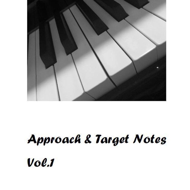 ターゲットノートとアプローチノート無料版
