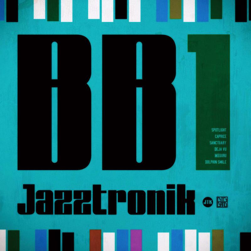 BB1 (CD Album)
